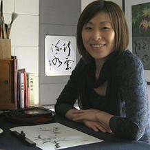 Junko Azukawa